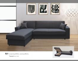Γωνιακός καναπές Βιοτράπ 521
