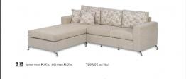 Γωνιακός καναπές 515
