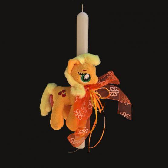 Πασχαλινή Λαμπάδα My Little Pony