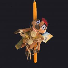 Πασχαλινή Λαμπάδα Disney Guard Timon